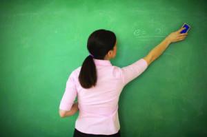 Inicialmente, edital visa apenas contratação de professores. Concurso para contratação em outras funções depende da aprovação do plano de cargos e salários. Foto: Divulgação