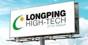 Multinacional chinesa LongPing High Tech, especialista em milho, soja e sementes em geral, comprou área situada no setor industrial em Araguari.